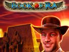 Book Of Ra deluxe 137x103 Игровые аппараты