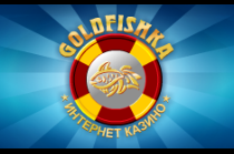 goldfishka 210x139 Fairytale Forest
