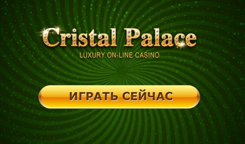 casino tigre de crystal presidentiële ruimte