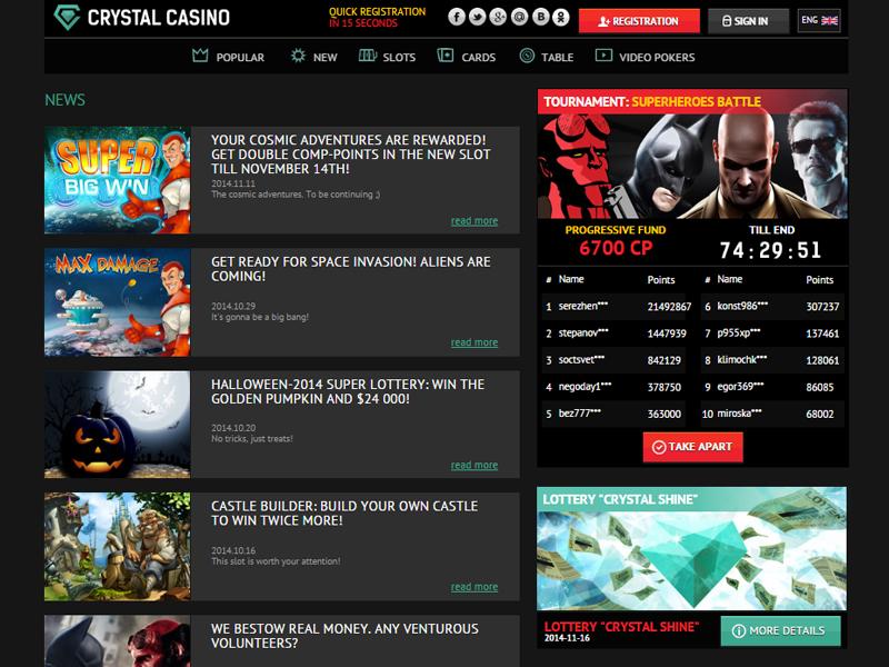kristall-kazino-statistika-foruma