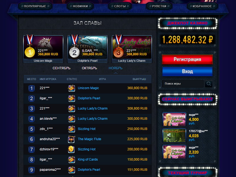 служба безопасности онлайн казино